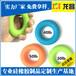 硅胶握力圈供应厂家电话186-8218-3005东城硅胶握力圈现货批发