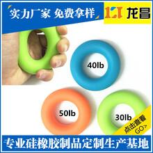 广州萝岗硅胶握力器价格低,硅胶握力器公司电话186-8218-3005