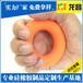 东莞硅胶握力器厂家电话186-8218-3005道滘硅胶握力器现货批发