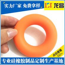 广西硅胶握力圈价格低,硅胶握力圈厂家订做电话186-8218-3005