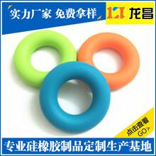 硅胶握力圈公司电话,广州南沙硅胶握力圈生产厂家电话186-8218-3005