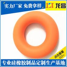 广东江门硅胶握力圈厂家定做电话186-8218-3005硅胶握力圈厂家批发