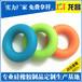 深圳龙华硅胶握力环厂家订制电话186-8218-3005硅胶握力环低价促销