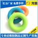 深圳硅胶握力环厂家订做电话186-8218-3005爱联硅胶握力环最低价格