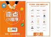 深圳小程序推广运营丨小程序如何运营的更好获取流量?