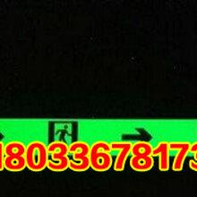 楼梯夜光防夜光止滑蓄光防滑胶带夜光警示条