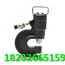 货到付款液压母线加工机铜排打孔机液压冲孔机