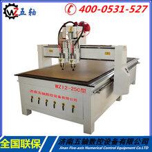 四川木材雕刻机天津WZ-1325双气缸换刀木工雕刻机橱柜门雕刻机