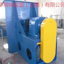 防爆控制螺带混合机混合机设备供应商厂家直销奇卓混合机