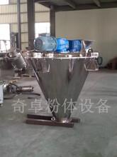 碳微球混合机奇卓SLX-15000双螺旋锥形混合机厂家直销