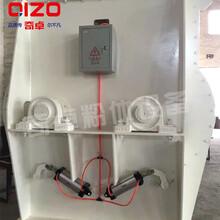 水溶肥混合机价格,水溶肥混合机介绍,奇卓粉体WZL-5000无重力混合机