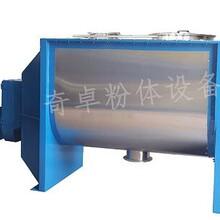 炭黑混合机奇卓粉体设备WLD-2000螺带混合设备优惠