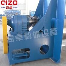 沉淀硫酸钡混合机奇卓粉体设备WLD-100卧式螺带混合设备厂家