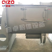 干混砂浆混合机奇卓粉体WLD-15000卧式螺带混合机优惠