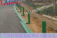 宁夏沙坡头海原镀锌护栏版W锌护栏板厂家/安装队
