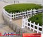 定西安定区花坛护栏报价pvc草坪护栏一米多少钱