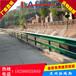 新疆护栏板厂家新疆护栏板安装队新疆防撞护栏板报价