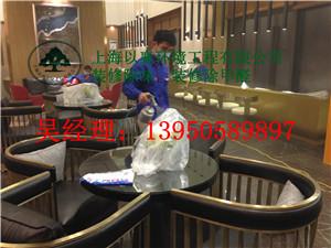 上海新装修宾馆专业除味公司