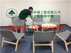 上海装修宾馆快速除味除甲醛专家