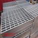 新疆钢格板,新疆新疆钢格板厂家,新疆钢格板批发