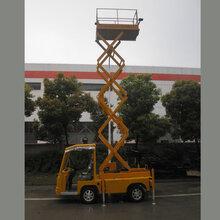 电动举升车6.5米可移动的举升机图片
