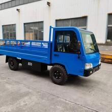 电动平板车5吨电动货车蓄电池搬运车图片