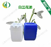 天然优质单方精油白兰花油白兰花精油天然植物精油白兰花油特惠