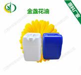 纯天然植物精油单方精油金盏花油金盏花精油量大优惠