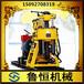 河南直销HWG-190水井钻机现货供应水井钻机的生产厂家