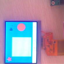 8寸触摸屏控制器+方案图片