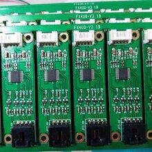方显直销各型号规格电阻触摸屏4线5线控制器套件图片