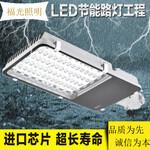 沧州福光LED路灯新星路灯30W新农村路灯专用厂家直销节能环保图片