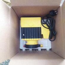廠家供應米頓羅加藥電磁隔膜計量泵G系列PAM機械隔膜泵圖片
