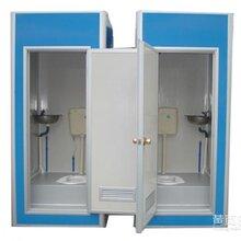 聊城低价移动厕所出租出售厂家直销