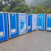 莒县低价出租出售环保移动厕所/公园环保厕所/工地厕所