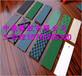 供应钻石花纹输送带/黑色花纹输送带/白色花纹输送带/超宽输送带