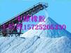 青岛输送带厂家/1200耐寒输送带/耐寒输送带/耐磨输送带