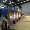 山东橡胶制品公司