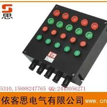 武汉低压防爆动力配电柜