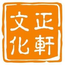 重庆的古董古玩鉴定公司为什么可靠