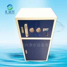 批发销售200G豪华纯水机自来水净水器