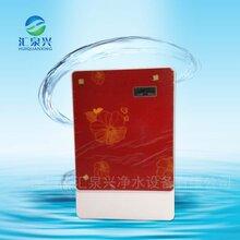 深圳净水设备厂家直销家用自来水过滤器自来水净化器