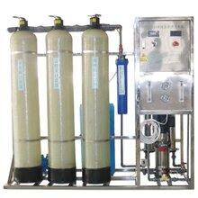 品牌纯水设备专业纯水设备水处理设备反渗透