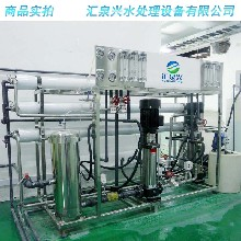 深圳医疗器械水处理设备反渗透设备不锈钢一体式纯净水设备