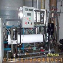 生产销售超滤+RO反渗透纯净水处理设备生活饮用水处理设备