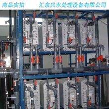18兆欧超纯水医用纯化水设备edi超纯水系统医用超纯水设备
