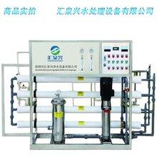 厂家直销1.5吨双级反渗透设备/ro超纯水机代工批发欢迎来电咨询