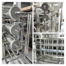 供应二级反渗透纯水设备制造商全套不锈钢反渗透设备水处理设备