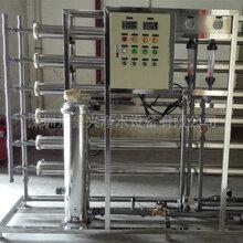 1吨双级反渗透玻璃水生产用水处理设备小型生产设备