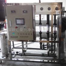 中水回用设备电镀设备废水设备循环水处理设备